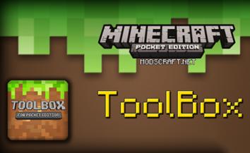 Toolbox для Minecraft: PE взломанный (Мод Premium)