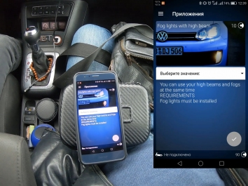 OBDeleven Диагностика автомобиля взлом (Мод pro)