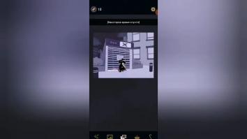 Underworld Office (Мод все открыто/полная версия)
