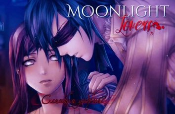 Moonlight Lovers: Рафаэль взломанный (Мод на энергию и бэ)