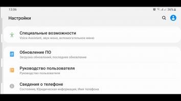 DroidCam взломанный (Мод pro)