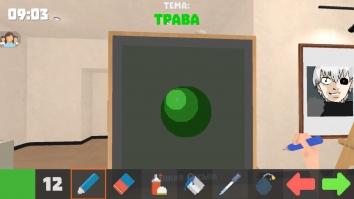 Pixel Painter взлом (Mod: много денег)