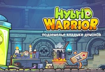 Hybrid Warrior: подземелье владыки демонов взломанный (Мод много денег)