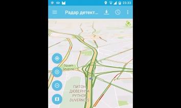 Smart Driver АнтиРадар: детектор камер (Мод Premium / полная версия)