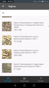 Vetus Maps (Мод pro/все открыто)