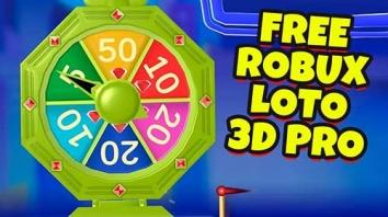 Free Robux Loto 3D Pro взломанный (Мод много рубинов)