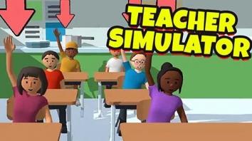 Teacher Simulator взломанный (Мод без рекламы)