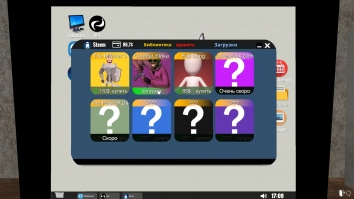 Streamer Life Simulator взломанный (Мод много денег)