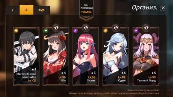 Sword Master Story взломанный (Мод много денег)