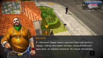 Grand Criminal Online взлом (Мод много денег)