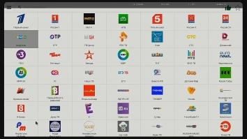 Лайт HD ТВ взлом (Мод Premium)