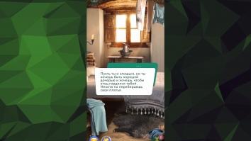 Love Choice: Интерактивные истории любви и выбора взломанный (Мод много алмазов)