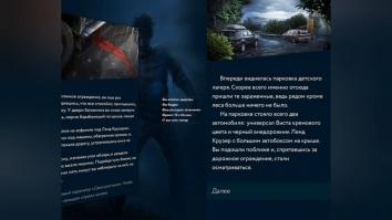 Пандемия: Побег. Сюжетный квест - выживание взломанный (Мод полная версия)