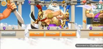 Взломанный Боги Олимпа (Gods of Olympus) (Мод много денег)