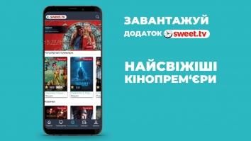 SWEET.TV - ТВ онлайн на ТЕЛЕВИЗОРАХ и ПРИСТАВКАХ (Мод все открыто / полная версия)