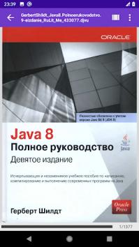 DjVu Reader & Viewer (Мод pro/все открыто)