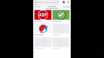 Adblocker Browser (Мод pro/все открыто)