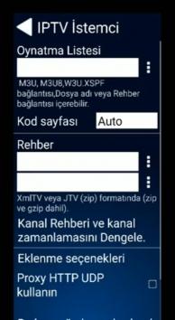 ProgTV Android (Мод pro/полная версия)