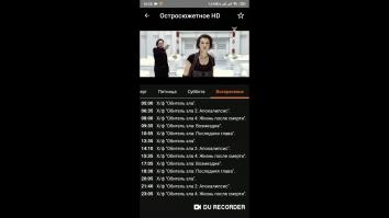 DomaTVNet (Мод без рекламы/полная версия)