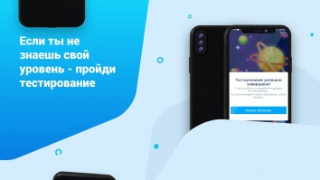English Galaxy взломанный (Мод Premium)